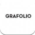Grafolio手机版app官方下载地址 v1.0