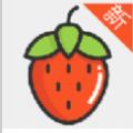 草莓tv1.1.1