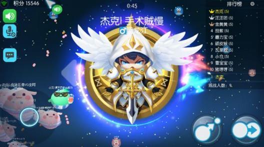 欢乐球吃球国庆节活动大全 十一更新维护公告[图]