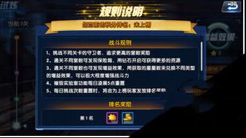 生死格斗5无限攻略大全 无限连击COMBO技巧[多图]
