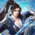 圣神文武官方网站下载安卓版游戏 v1.0