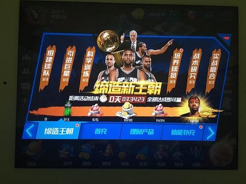 NBA篮球大师攻略心得 新手入门少走弯路[图]