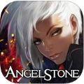 天使之石守望起航游戏官方最新版 v1.3.0