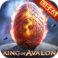 阿瓦隆之王官方下载百度版(King of Avalon) v3.7.0