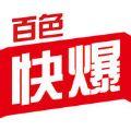 百色快爆西林新闻app软件下载手机版 v4.1.0