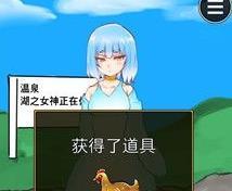 桃太郎还是单身狗第四关攻略 野鸡真好吃图文通关教程[图]