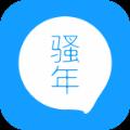 骚年社交平台app官方手机版下载 v2.7.0