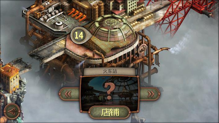 逃脱机械城第十四关攻略 Escape Machine City火车站攻略[图]