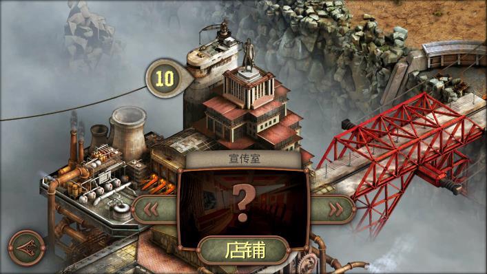 逃脱机械城第十关攻略 Escape Machine City宣传室攻略[图]