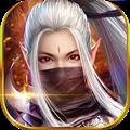 唐门六道手游下载iOS版 v8.0.0