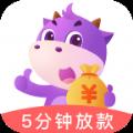 小牛秒借官方app下载手机版 v1.0.0