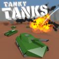 TANKY TANKS游戏官方最新版 v1.0