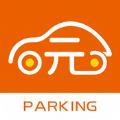 零圆停车软件app下载手机版 v3.0.5