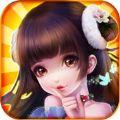 萌动仙尊游戏下载最新版 v1.0