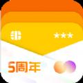 小伍钱包官方app手机版下载 v9.9.0