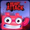 冲击冒险游戏安卓版官方下载(Heart Attack) v1.0.2