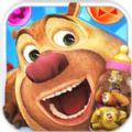 熊出没之开心消消熊安卓版游戏下载 v8.8
