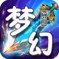 梦幻仙侠纪手机游戏官方正版 v1.0.2