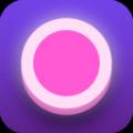 彩块点亮无限提示破解版(Glowish) v1.0.0