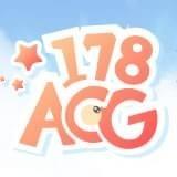 178动画