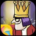 我要当国王游戏官网安卓版 v1.0.0.9
