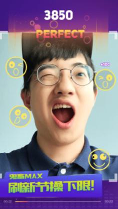 晃脸app是什么软件?晃脸游戏怎么样?[图]