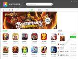 小米苹果模拟器app官方版手机下载 v1.0