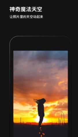 黑咔相机安卓版在哪下载?黑咔相机软件下载地址介绍[多图]