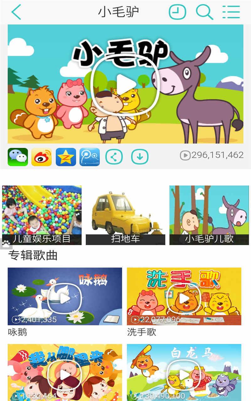 大唐天下app图4