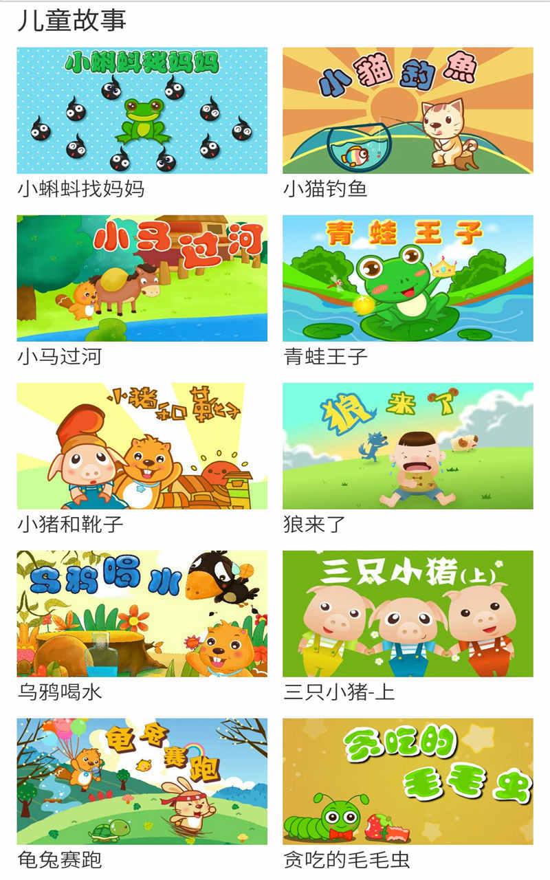 大唐天下app图6