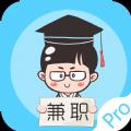 学生爱兼职app软件手机版下载 v1.0.0