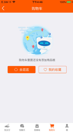 越花越有下载app认证自助领38彩金赚钱?越花越有赚钱方法介绍[多图]