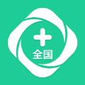 医院预约挂号系统平台官方版app下载安装 v1.4