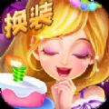 艾玛的生日派对游戏安卓最新版(Bday Party) v1.0.2