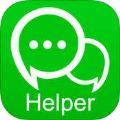 微信公众号平台app下载手机版 v7.2.8