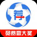 球探推�]手�C安卓版app下�d v3.1.5