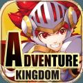 大冒险世界手游下载百度版 v1.3.0
