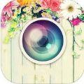 美颜美贴相机app官方版苹果手机下载 v1.5
