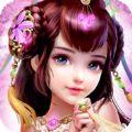 梦幻女儿国手游官方网站下载 v1.2.0