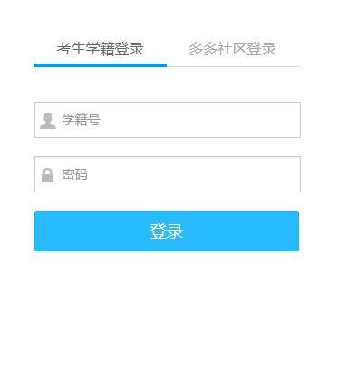 2017湖北省中小学生心理健康教育网络测试账号密码分享[图]