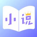 全本免费小说王app下载手机版 v1.3.2