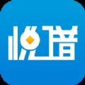 悦借钱官方app手机版下载 v1.0.1