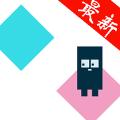 跳跳小游戏下载官方版 v1.0