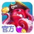越豪海王捕鱼游戏官网下载 v1.0