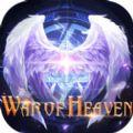 天堂战迹官方网站下载游戏 v1.0