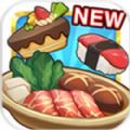 开心火锅店2游戏安卓版 v1.0.8