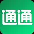通通钱包安卓版软件app下载安装 v2.0