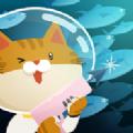 渔猫无限金币中文破解版(The Fishercat) v2.0.2