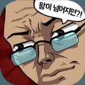 叔叔能力考试完整中文破解版 v1.43