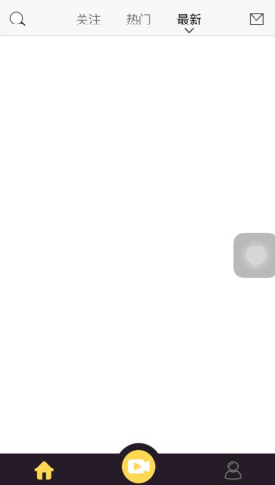 灰熊宝盒进去每日更新在线观看AV_手机什么都没有?灰熊宝盒每日更新在线观看AV_手机没有主播?[多图]